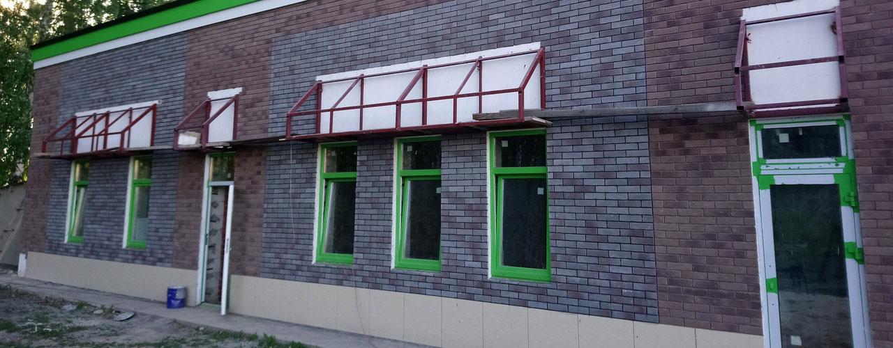 Облицовка фасадов искусственным камнем    выполняется в короткие сроки