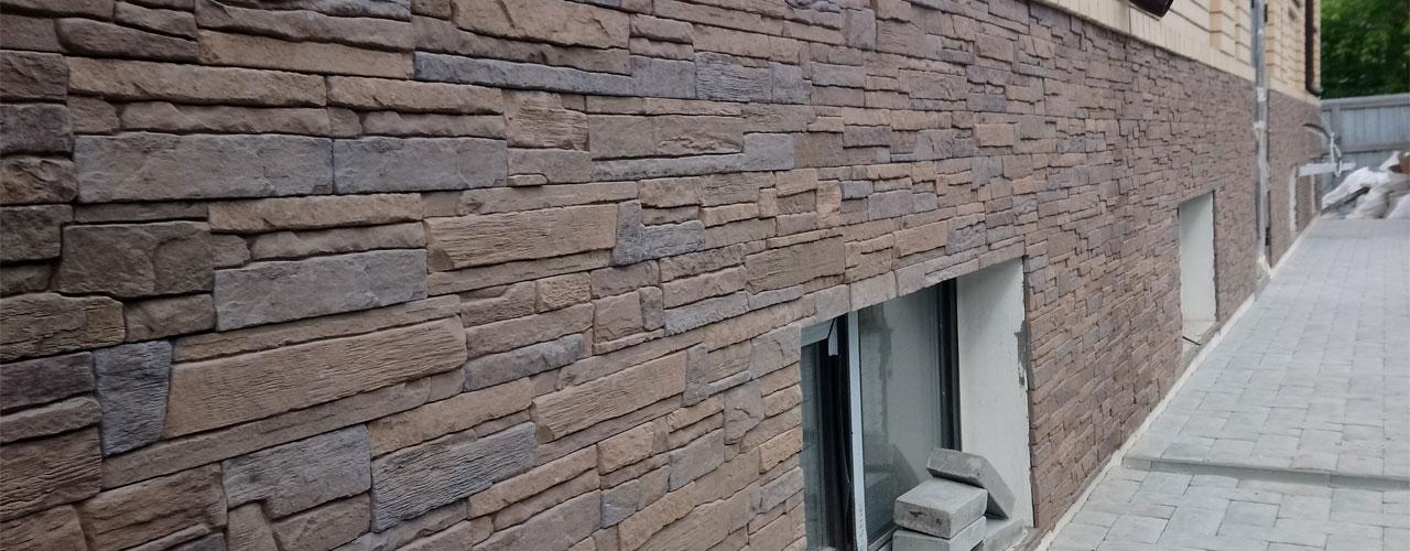 Оформление цоколя искусственным камнем -  эстетика и защита