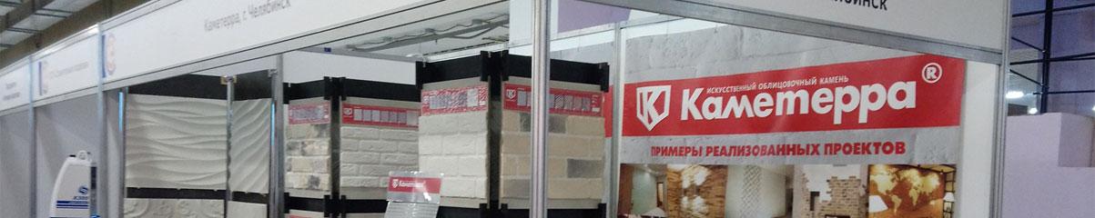 Декоративный кирпич по низким ценам в Челябинске