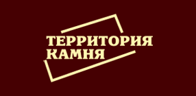 Купить искусственный камень в Екатеринбурге